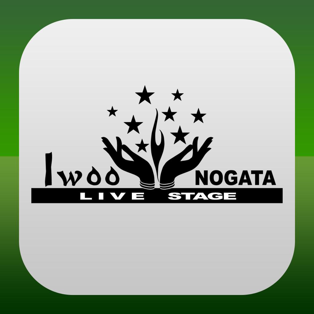 Iwoo NOGATA for iPhone